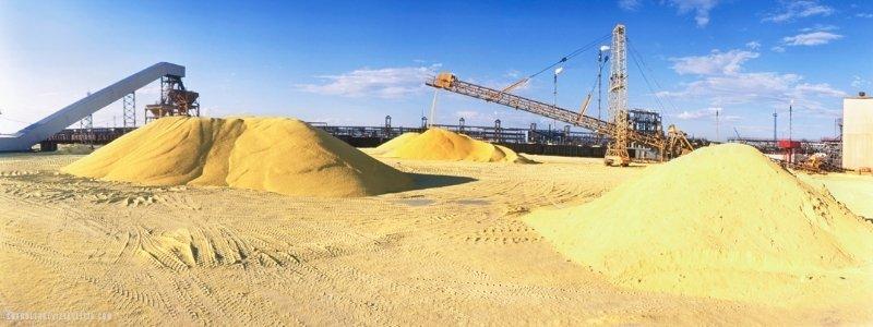 kükürt maden işletmesi